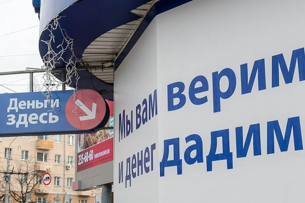 Рынок микрозаймов в Воронеже и России  продолжает бурный рост