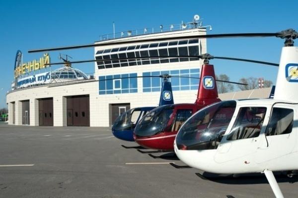 За крушение вертолета под Воронежем ответит пилот