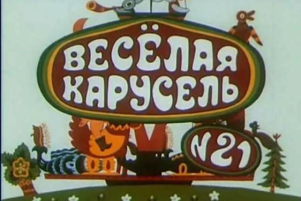 В Воронеже работает шайка «карусельщиков» в тельняшках
