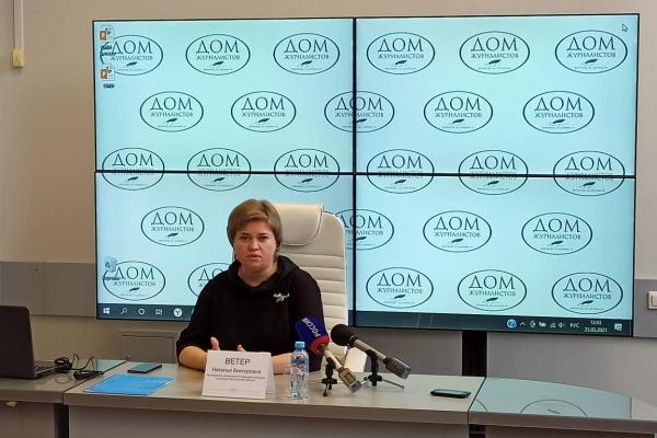 Чиновница Наталья Ветер разрешила воронежцам купаться в загрязненной Усманке