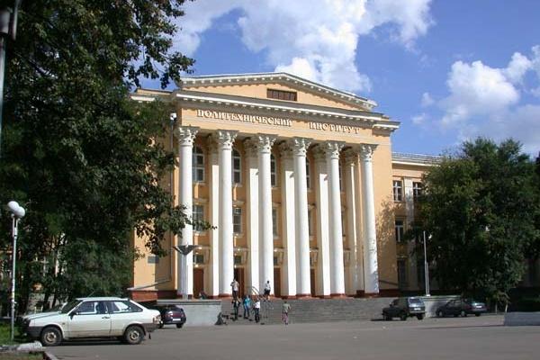 Воронежский опорный вуз предложил придумать ему название