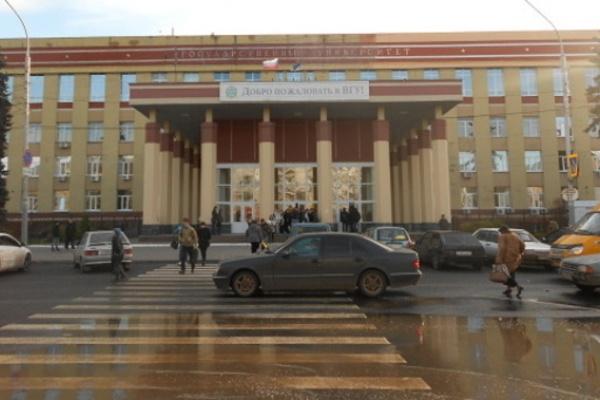 Немецкие выпускники Воронежского госуниверситета повысят престиж российского образования