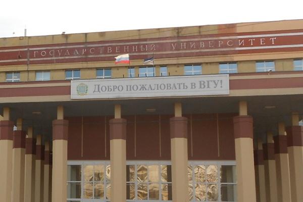 Здания Воронежского госуниверситет остались без электричества из-за долга в 8 миллионов