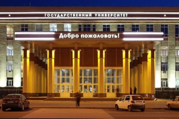 Воронежский госуниверситет научит, как вести «Бизнес с Россией»