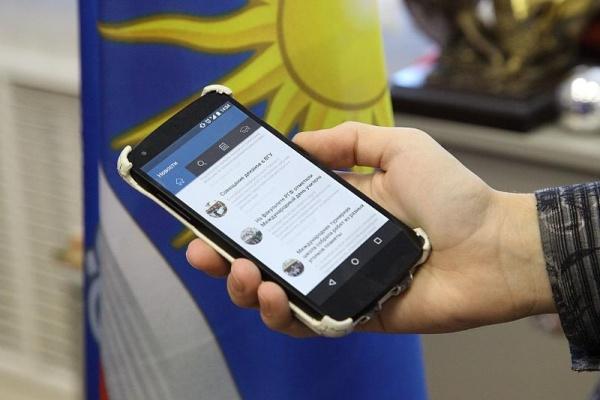 Воронежский госуниверситет запустил мобильное приложение