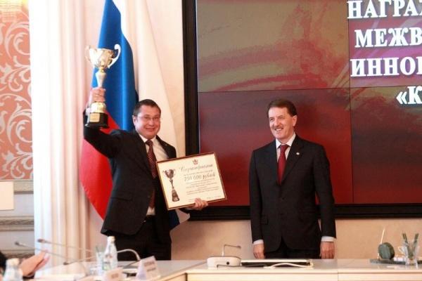 В Воронеже выбрали лучший инновационный вуз региона