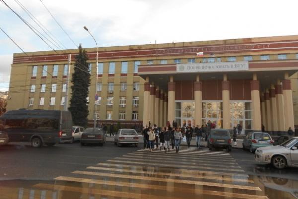ВГУ занял 12 место в РФ  поуровню научно-исследовательской деятельности
