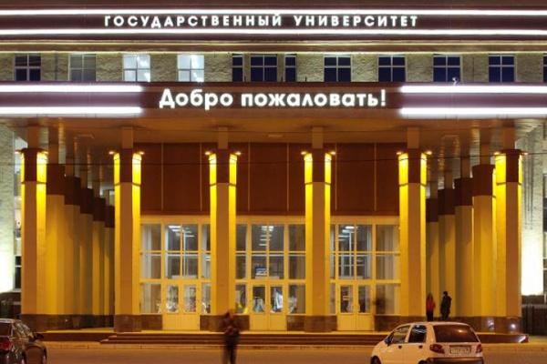 Воронежскому госуниверситету дали три звезды из пяти