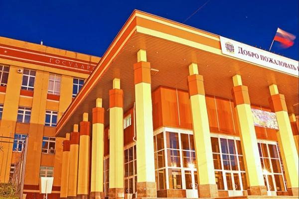 Воронежский университет засеребрится на трехрублевой монете