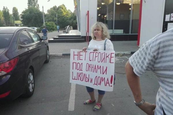 В Воронеже прошел пикет против точечной застройки на Лизюкова