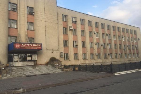 В Воронеже Минобороны поменяло гендиректора банкротящегося «172 ЦАРЗ»