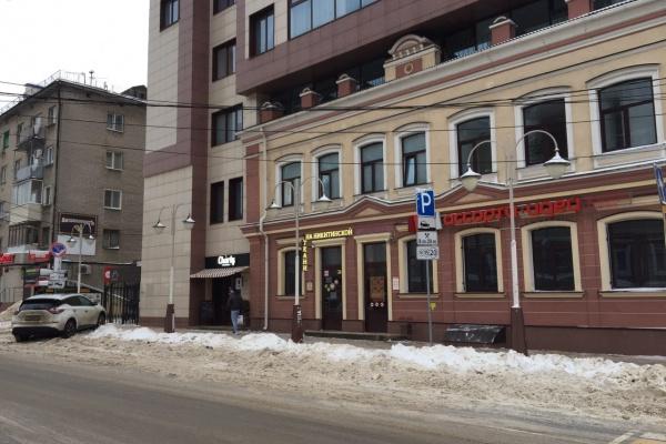 Воронежская облдума смягчила правила пользования платными парковками