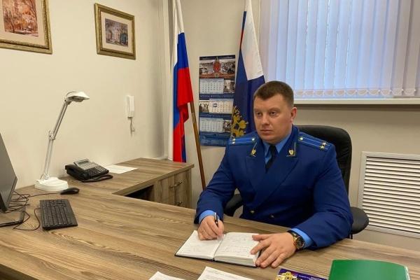 Прокурором Рамонского района Воронежской области стал Владимир Лункин