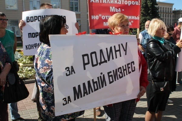 Воронежские предприниматели и чиновники перешли на личности