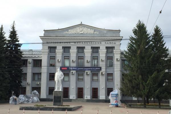 К 2019 году воронежский мехзавод войдет в новый холдинг «Энергомаша»