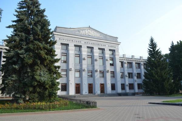 Воронежскому мехзаводу вернули его двигатели и прислали силовиков