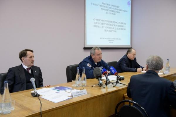 Рогозин сравнил сдиверсией заработной платы сборщиков космических моторов