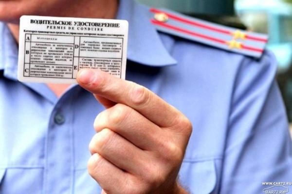 Воронежские пьяные водители вернут права уже через полгода