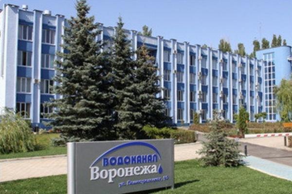 ООО «РВК-Воронеж» включало в водный тариф несуществующие услуги