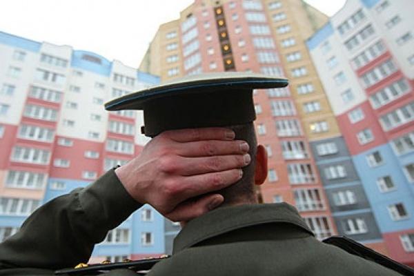 Воронежских военных, нуждающихся в жилье, спасли от увольнения