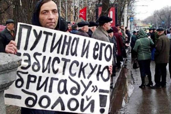 В Воронеже возродились советские традиции карательной психиатрии
