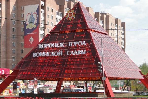 Воронеж уже не будет таким, как прежде