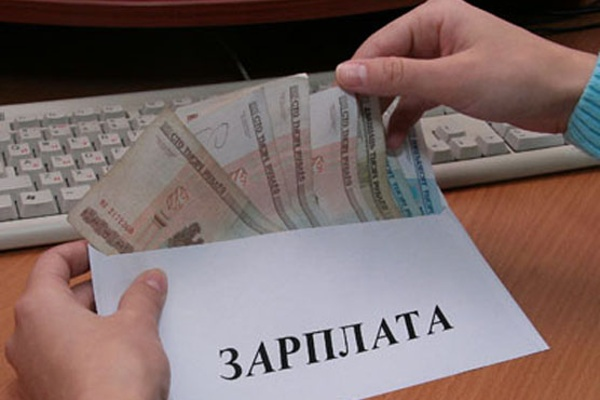 Воронежстат: средняя заработная плата воронежца перевалила за30 тыс.