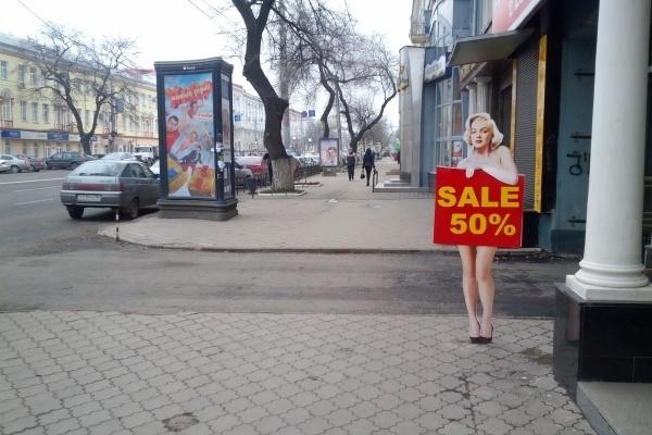Как жители Воронежской области опять простимулировали экономику