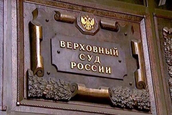 Воронежские «яблочники»  завершили разбирательства в районных судебных инстанциях