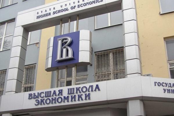 Воронежскую область впервые за 11 месяцев  подвела промышленность