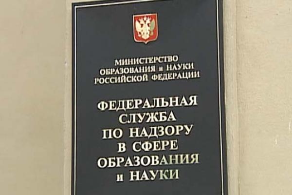 Филиал воронежского вуза остался без лицензии