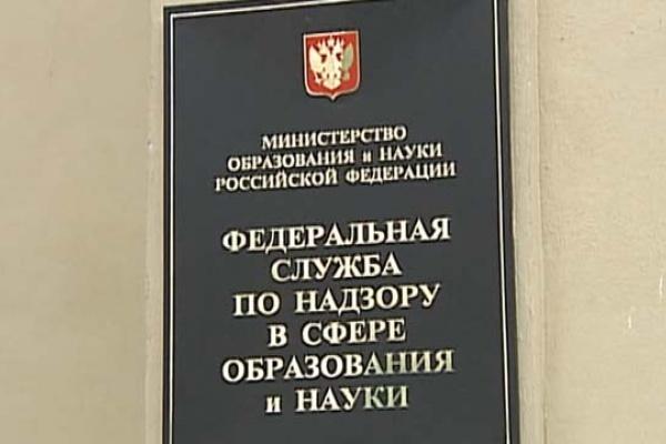 Воронежскому вузу запретили принимать студентов