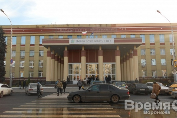 Воронежский госуниверситет стал двенадцатым среди классических вузов страны