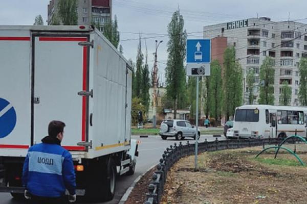 Власти Воронежа из-за дождя отложили запуск «выделенок» на дорогах города