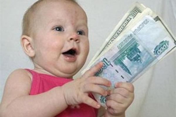 Воронежцам могут вернуть выплаты при рождении детей