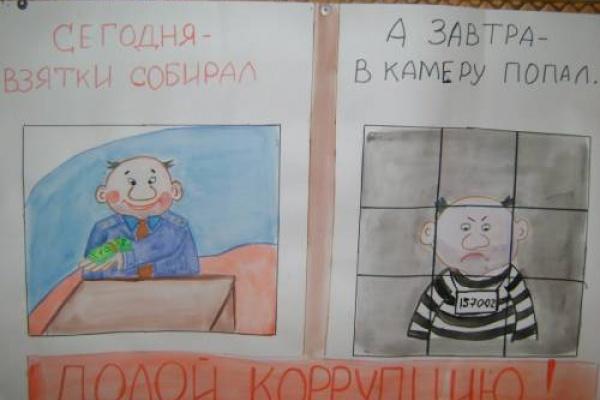 Воронежский антикоррупционный  совет обратил внимание на «Тепло-» и «Горэлектросеть»