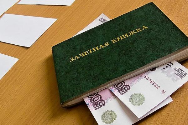 Воронежский профессор, попавшийся на 27 взятках, - не из ВГУ
