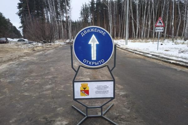 «Время Воронежа» провело тест-драйв новой дороги на Минской-Землячки