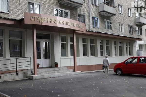 В Воронеже объединят две поликлиники в разных уголках города