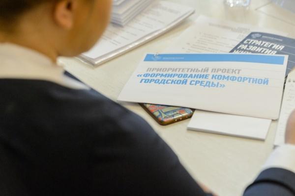 Воронежскую городскую среду сформируют за 443 млн рублей