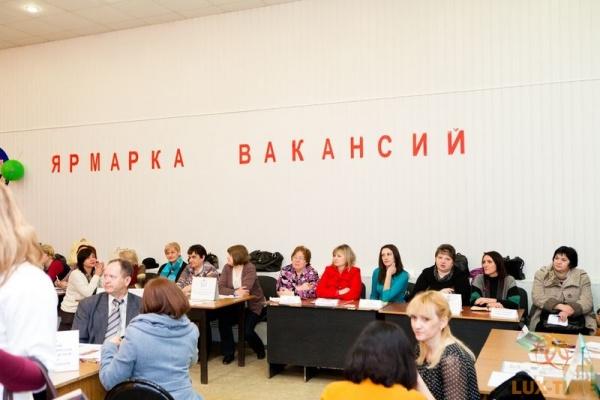 Рост числа вакансий в Воронежской области  в 200 раз превышает рост  экономики