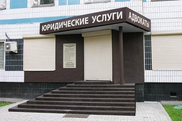 Воронежские юристы поднялись над реальностью