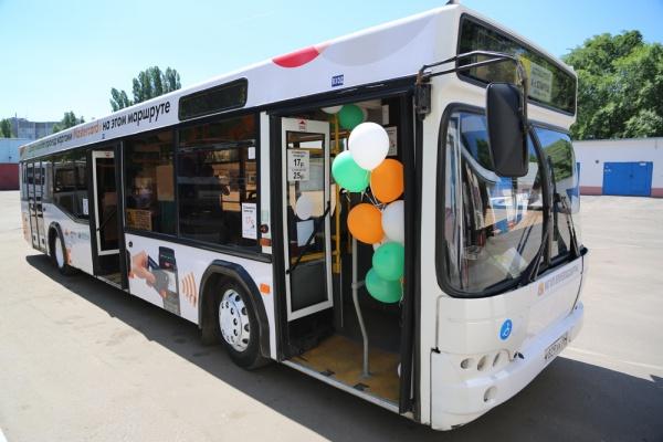 В Воронеже систему безналичной оплаты ввели во всех муниципальных автобусах