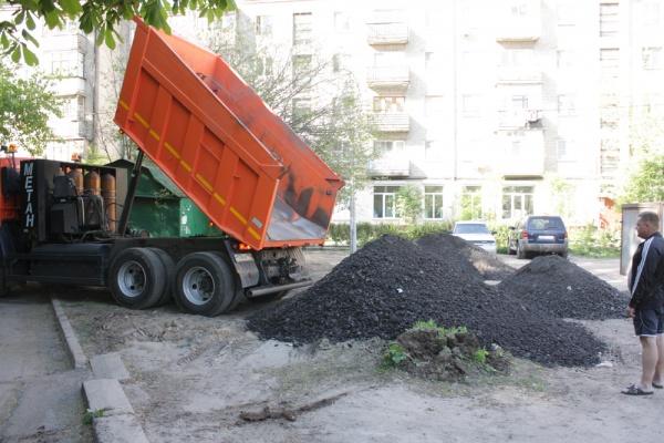 Мэрия Воронежа направит 35 млн рублей на ремонт дворов в Центральном районе