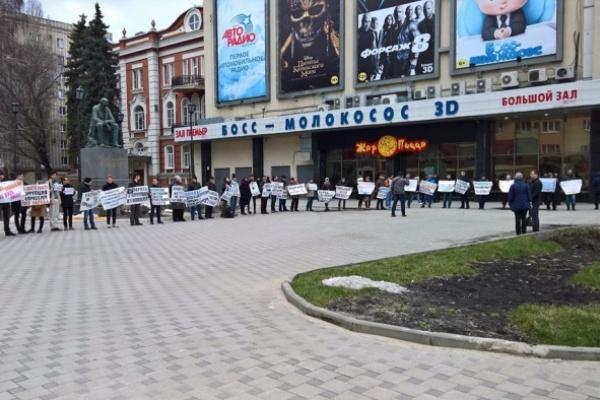 Воронежские власти ограничили свободу собраний