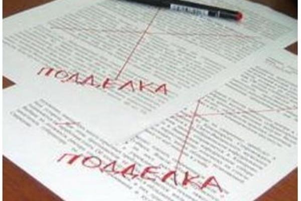 Землю в Воронеже отдали в частные руки по поддельным документам