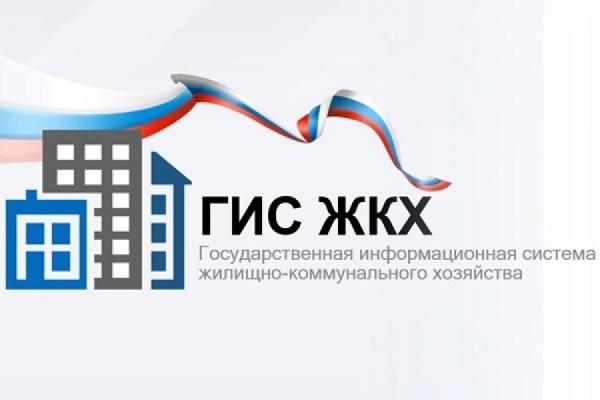 Воронежские ТСЖ забыли предоставить жильцам информацию
