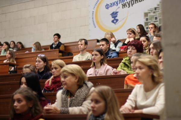 Журфак ВГУ лишили бюджетных мест на 2018-й год