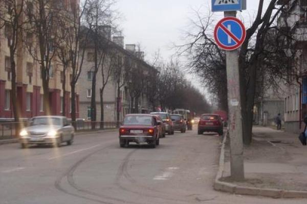 Воронежским инвалидам разрешат стоять под запрещающим знаком