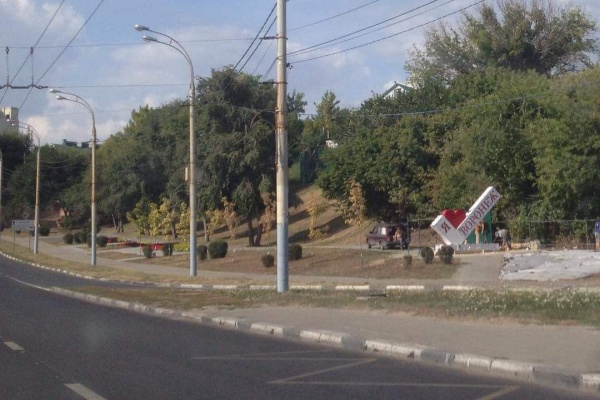 Общественники раскритиковали знак «Я люблю Воронеж» на улице Степана Разина